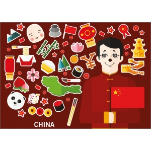 11769 Icons of China
